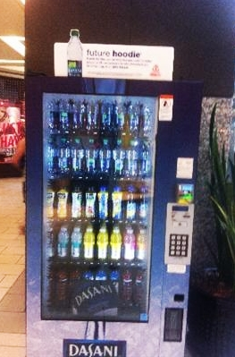3 Customer Worthy Examples Of Micro-Content In The Real World - Dasani Vending Machine